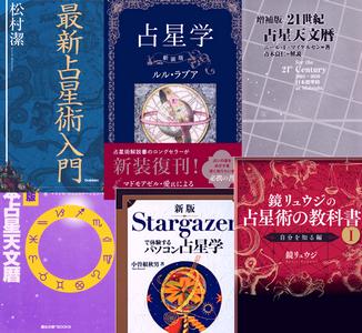 books_s_b.jpg.png