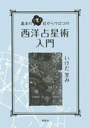 ikeda_ki1.jpg
